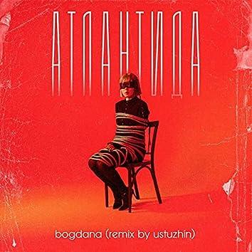 Атлантида (ustuzhin Remix)