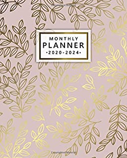 Monthly Planner 2020-2024: Pretty Leaves Five Year Monthly Schedule Agenda & Organizer - Rose Gold Metallic 5 Year Calendar with Inspirational Quotes, ... View, To-Do's, Holidays, Vision Board & Notes