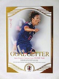 2015-2016サッカー日本代表SE■インサートカード■GG19大儀見優季