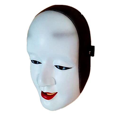 Célébrité Masque Carte Visage Et Déguisement Masque D.O. EXO