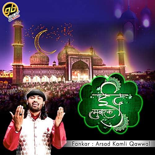 Arsad Kamli Qawwal