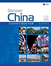 Discover China Student's Book and Audio CD Pack Level Four (Discover China Chinese Language Learning Series) by Anqi Ding (31-Jan-2014) Hardcover