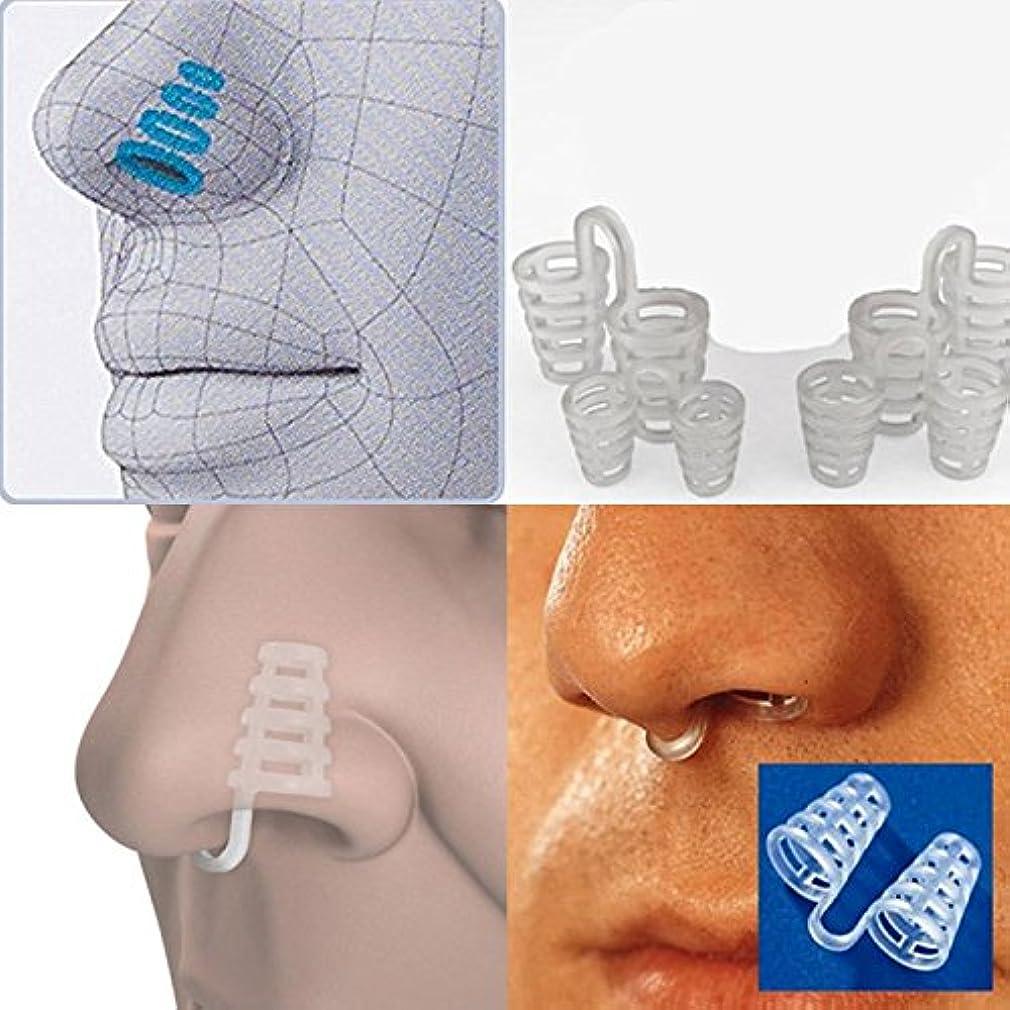 開示するチューブ緩めるNOTE 2ピースプロフェッショナル抗いびきデバイス抗いびき鼻クリップを救ういびきいびき停止ヘルスケア用男性女性#85185