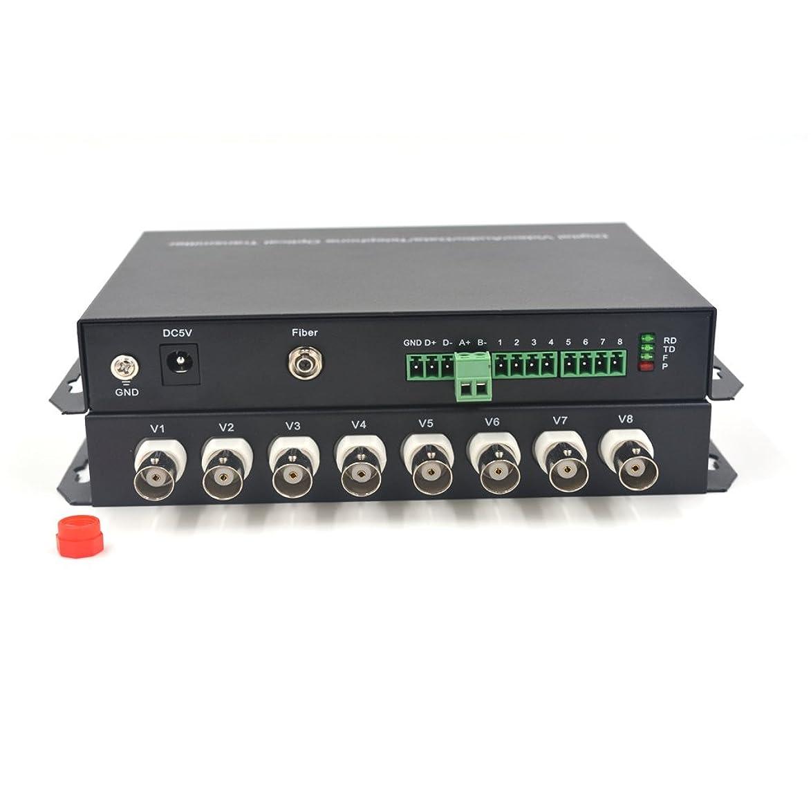 Guantai 8 CH Video Fiber Optical Media Converters (Tx/Rx) Kit S/M 20Km and M/M 2Km for CCTV Security System