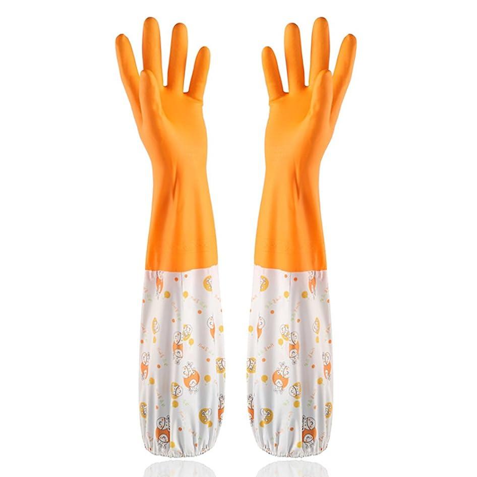 社会科壊れたポジティブeipatuゴム手袋gloves 炊事 洗車 掃除用 裏起毛 雪遊び 中厚手 キッチングローブ M/Lサイズ (オレンジ, L)