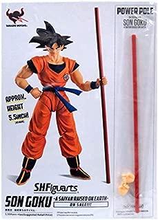 Bandai Tamashii Nations S.H. Figuarts Dragonball Z Goku Raised On Earth Power Pole SDCC 2018 Exclusive