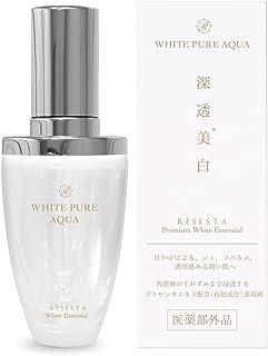 [医薬部外品]WHITE PURE AQUA 美白 美容液 透明感 シミ くすみ 日焼け ニキビ跡のケア 30ml