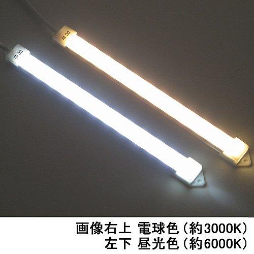 ルートアール『12灯USBLEDバーライトスイッチ付き(RL-BAR12)』