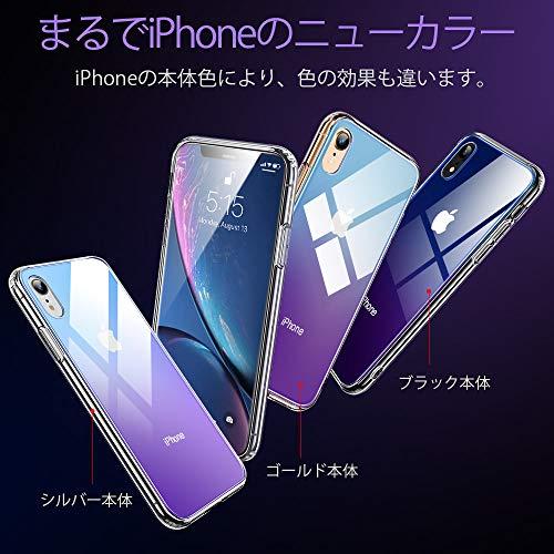 ESR Funda para iPhone XR Cristal Templado Borde de Silicona