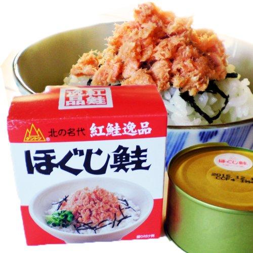 北海道鮭フレーク(紅鮭逸品ほぐし鮭)(190g)