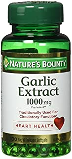 Nature's Bounty Odorless Garlic 1000mg, 100 Softgels, 100 Count (Pack of 1)