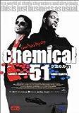 ケミカル51 DTS版 スペシャル・エディション [DVD] image