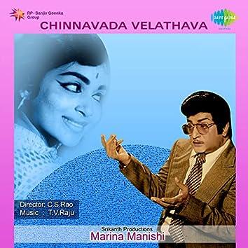 "Chinnavada Velathava (From ""Marina Manishi"") - Single"