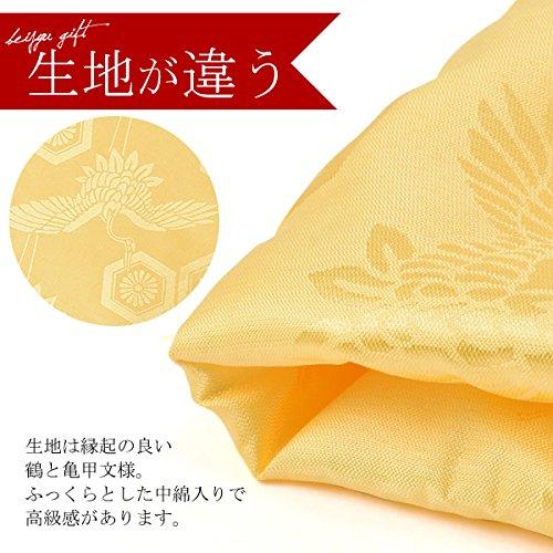 [京都きもの町]傘寿、米寿、卒寿頭巾、ちゃんちゃんこ、末広セット「黄色」