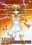 東京アンダーグラウンド 第6巻 [DVD] image