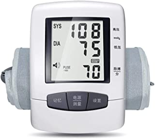 Blood Pressure Monitor Electronic Blood Pressure Monitor Home Upper Arm Type Blood Pressure Meter Automatic Blood Pressure Measuring Instrument Household Electronic Blood Pressure Monitor