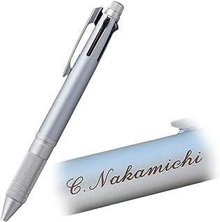 セピア名入れ ボールペン ジェットストリーム4&1 Metal 0.5mm 多機能ペン 三菱鉛筆 彫刻 (アイスシルバー)