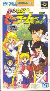 Bishoujo Senshi Sailor Moon, Super Famicom (Super NES Japanese Import)