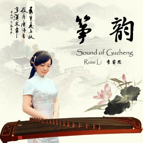 Sound of Guzheng