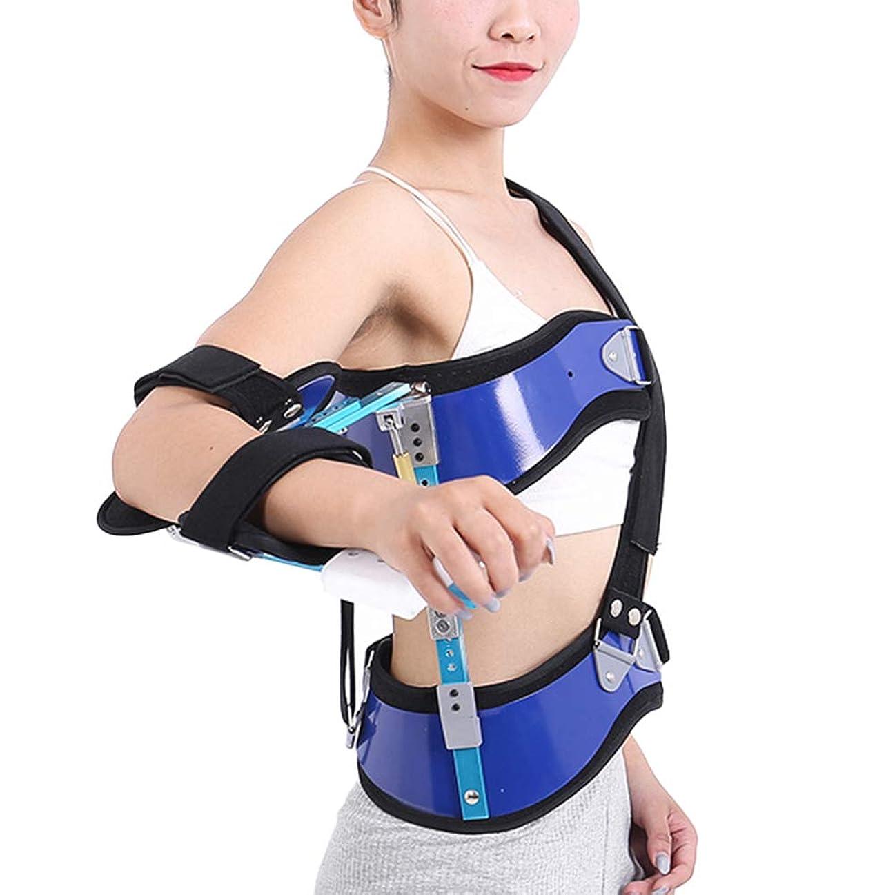 ビデオ概念粒肩外転イモビライザー固定ブレース保護具肩関節成人向け上腕脱臼リハビリテーション機器