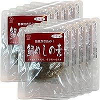 高級 鯛めしの素 炊き込みご飯の素×10袋セット 巣鴨のお茶屋さん山年園