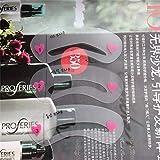 NLJYSH Lápiz de Cejas lápiz de Color Resistente al Agua lápiz de Cejas Maquillaje de Belleza Duradera (Color : 3pcs Set Card)