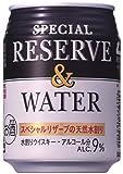スペシャルリザーブ&ウォーター 250ml ×24缶