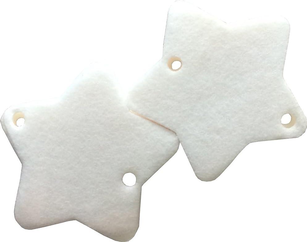止まる乳製品交響曲アロマブリーズ 星型 詰替えマット (10枚入り)