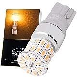 ぶーぶーマテリアル T10 LED アンバー 橙 全8色 凄く明るい ポジションランプ 12V 無極性 定電流回路 T16互換 2個