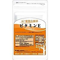 健康応援団 ビタミンE 3ヶ月分 90日分 3袋180粒 植物性ソフトカプセル
