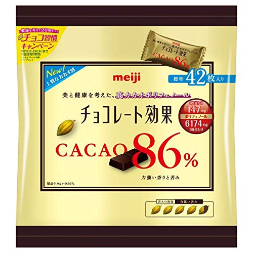 明治 チョコレート効果86% 大袋210g×12袋