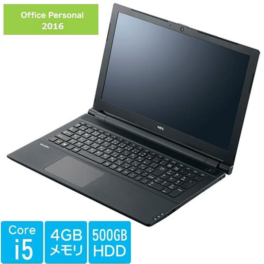 希望に満ちたプラットフォーム愛するNEC PC-VKT23FB6S4R1 VersaPro タイプVF (Core i5-6200U 2.3GHz/4GB/500GB/マルチ/Of Per16/無線LAN/105キー(テンキーあり)/USB光マウス/Win10 Pro/リカバリ媒体/1年保証)
