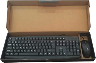 Allied Stellar Wired Keyboard & Mouse Combo