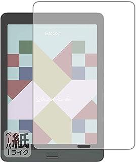 PDA工房 Onyx BOOX Nova3 Color 紙に書くような描き心地 保護 フィルム 反射低減 日本製