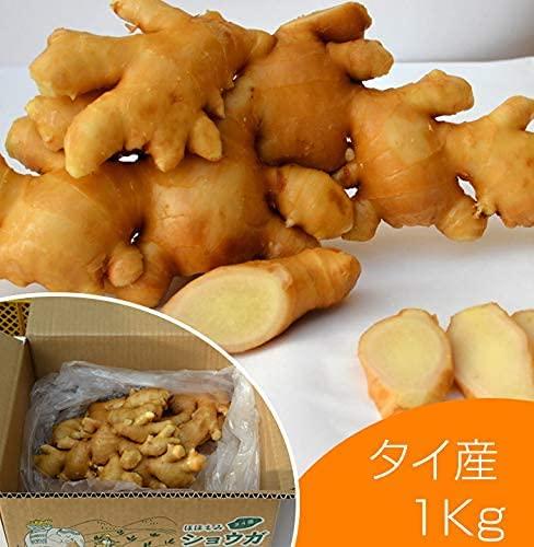 食用 タイ産ほほえみショウガ 1kg(近江生姜 白)
