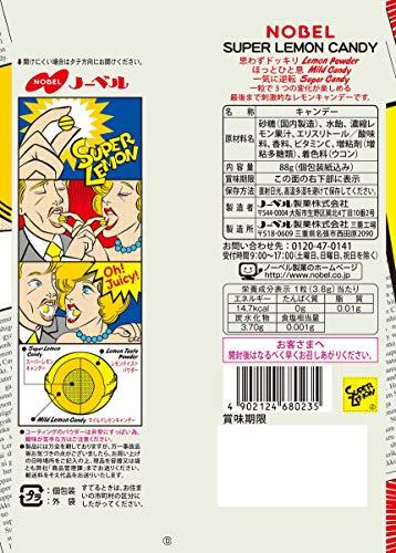 ノーベルスーパーレモンキャンデー88g×6個