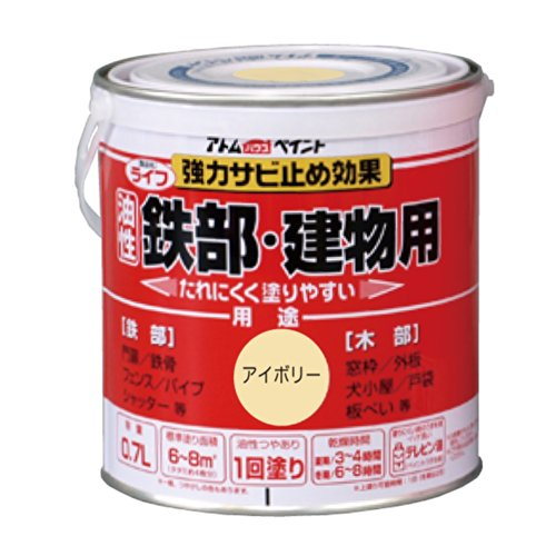 ライフ 油性鉄部・木部用 0.7L