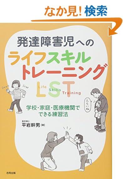 教育学一般関連書籍