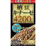 マルマン 納豆キナーゼ4200FU 120粒 (DHA+EPA配合)