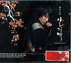 Iljimae by ILJIMAE / O.S.T. (2011-09-06)