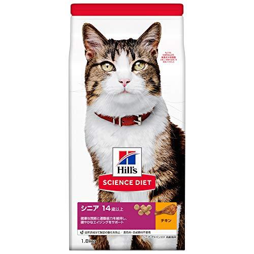 スマートマットライト ヒルズのサイエンス・ダイエット キャットフード シニアアドバンスド 14歳以上 高齢猫用 長生き猫の健康維持 チキン 1.8kg(600g×3袋)