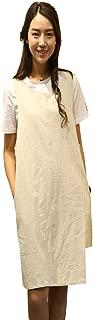 KKTech Japan Style Soft Cotton Linen Apron Solid Color Halter Cross Bandage Aprons Kitchen Cooking Clothes (Beige)