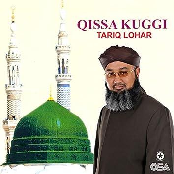 Qissa Kuggi