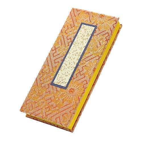 京仏壇はやし 過去帳 並金襴 (茶) 5寸 日付入り 縦15cm 横6cm (セット品 京仏壇はやしクロス)