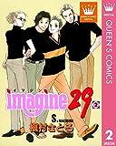 imagine29 2 (クイーンズコミックスDIGITAL)