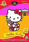 Hello Kitty 2 [Reino Unido] [DVD]