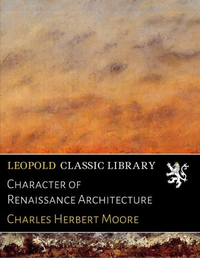 ページェントレイア縫い目Character of Renaissance Architecture