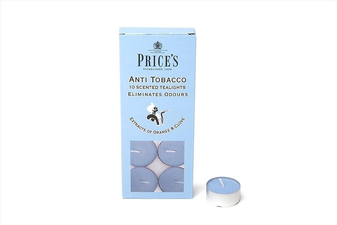 以来痛み炭素ティーライトキャンドルbx10/アンチタバコ PPFA3001