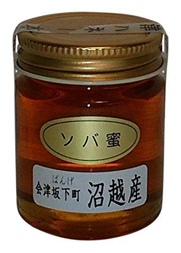 長嶺養蜂場『会津産 ソバ蜜』