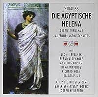 Die Aegyptische Helena